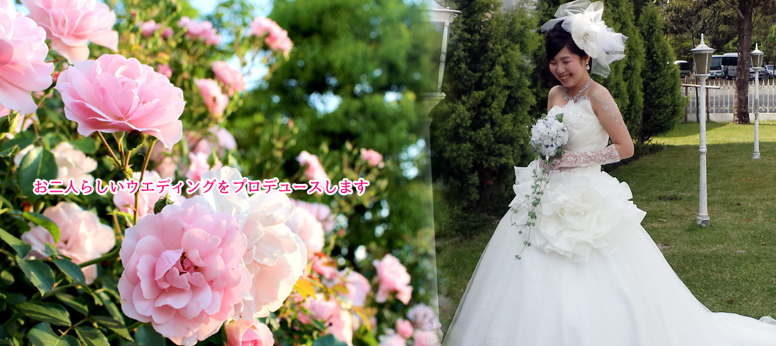 髪美結(カミュ)結婚式